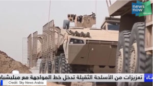 Patrian AMV Jemen