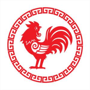 Kiinalainen horoskooppi: kukko