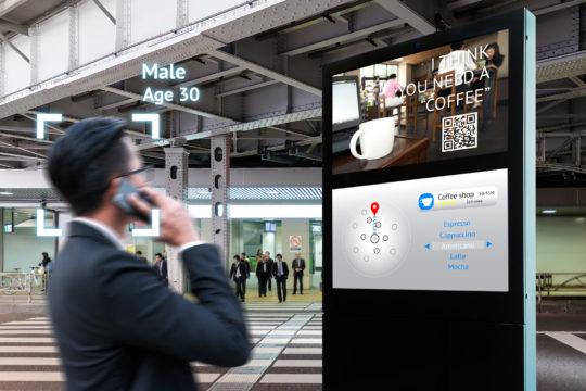 Tässä on tekoäly monessa käytössä samanaikaisesti. Kahvikupposen löytämiseksi käytetään kasvontunnistusta, vuorovaikutteista mainontaa ja navigointipalvelua.