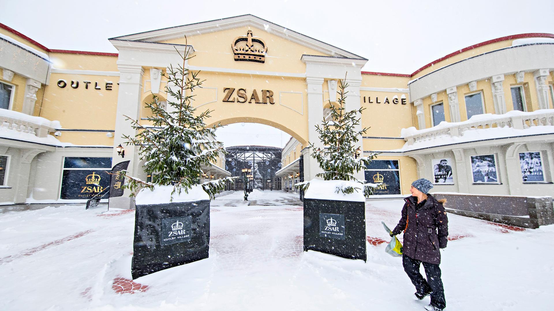 Zsarin alue on noin hehtaarin kokoinen