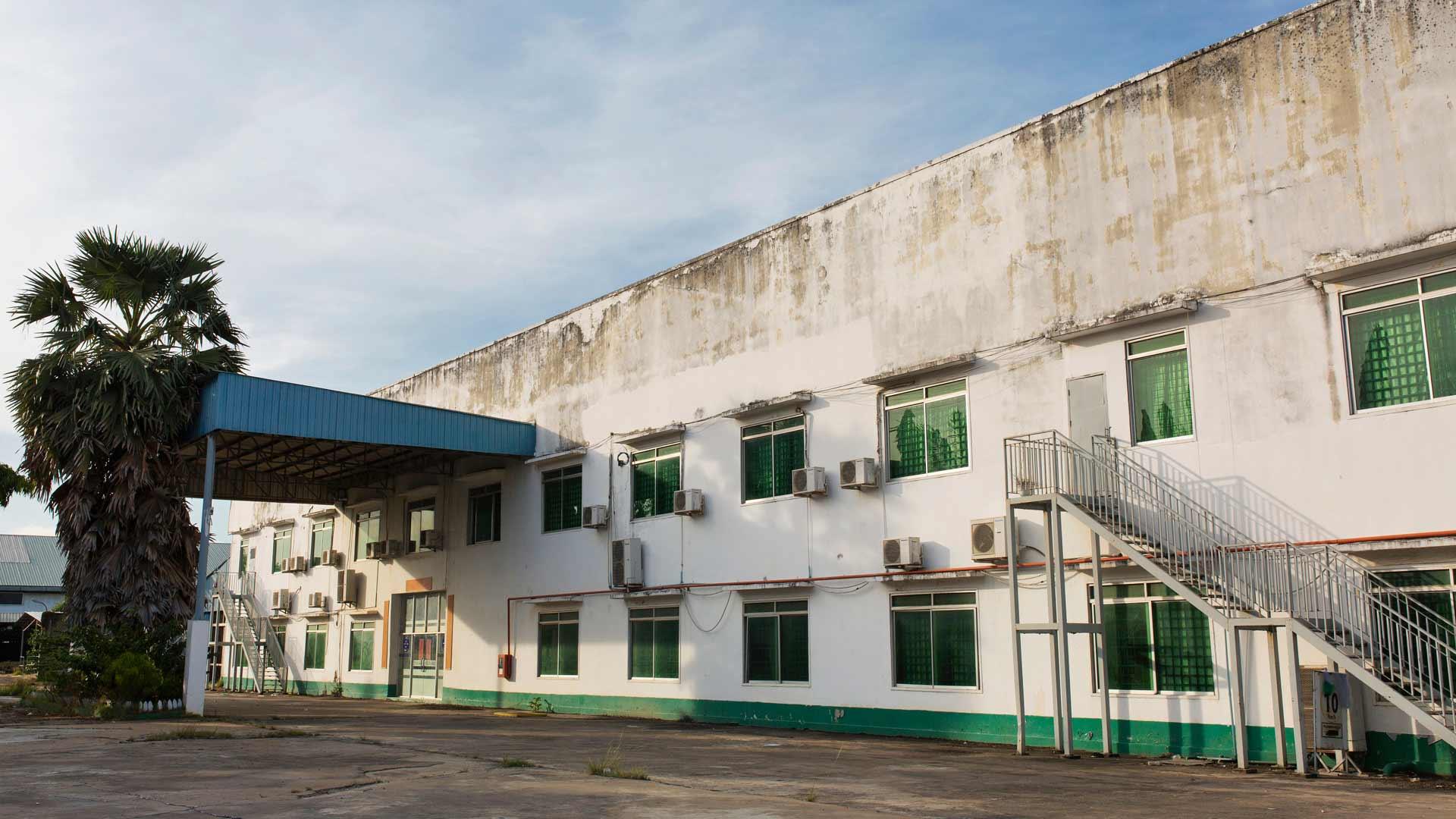 Pou Yuenin tehdas
