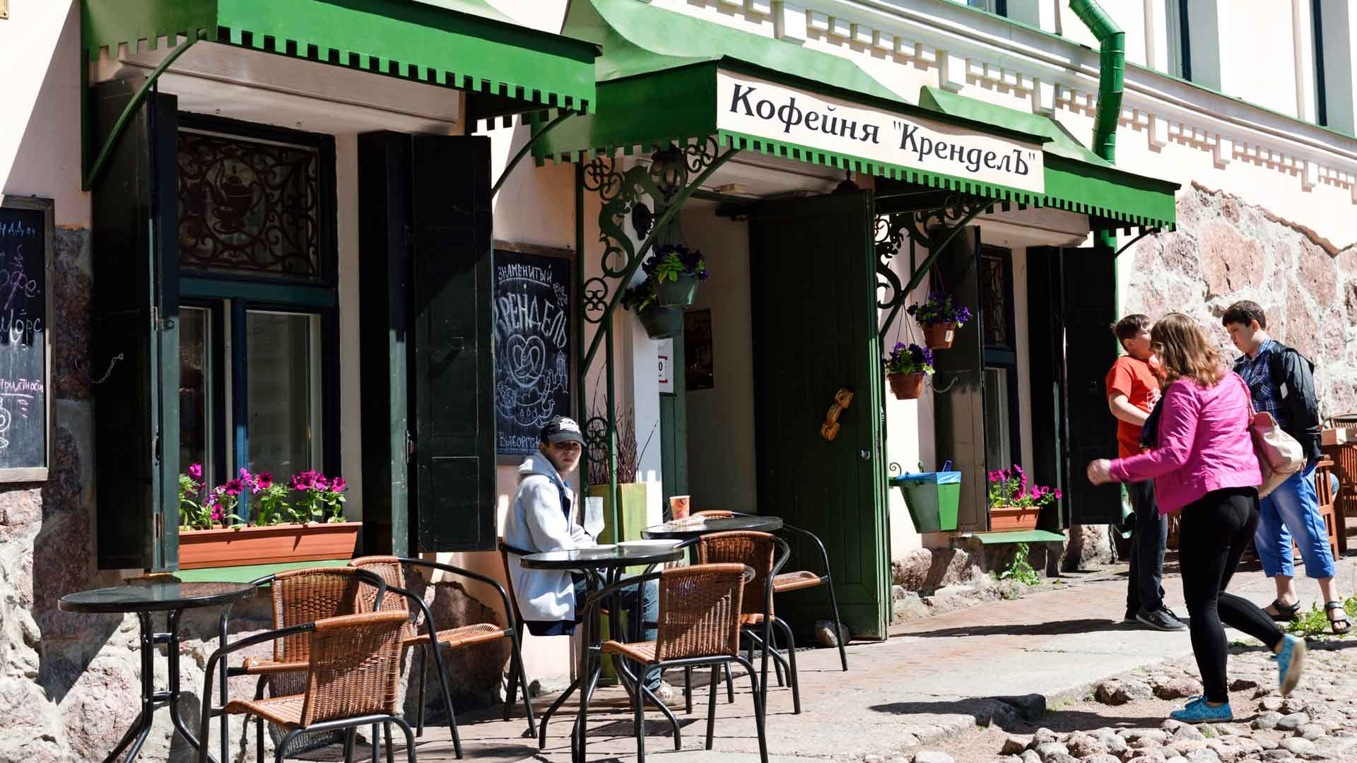 Kahvila Krendel