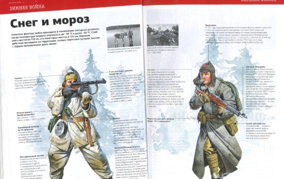 Suomalaisen sotilaan varustusta kehutaan venäläistä tarkoituksenmukaisemmaksi pakkaseen.
