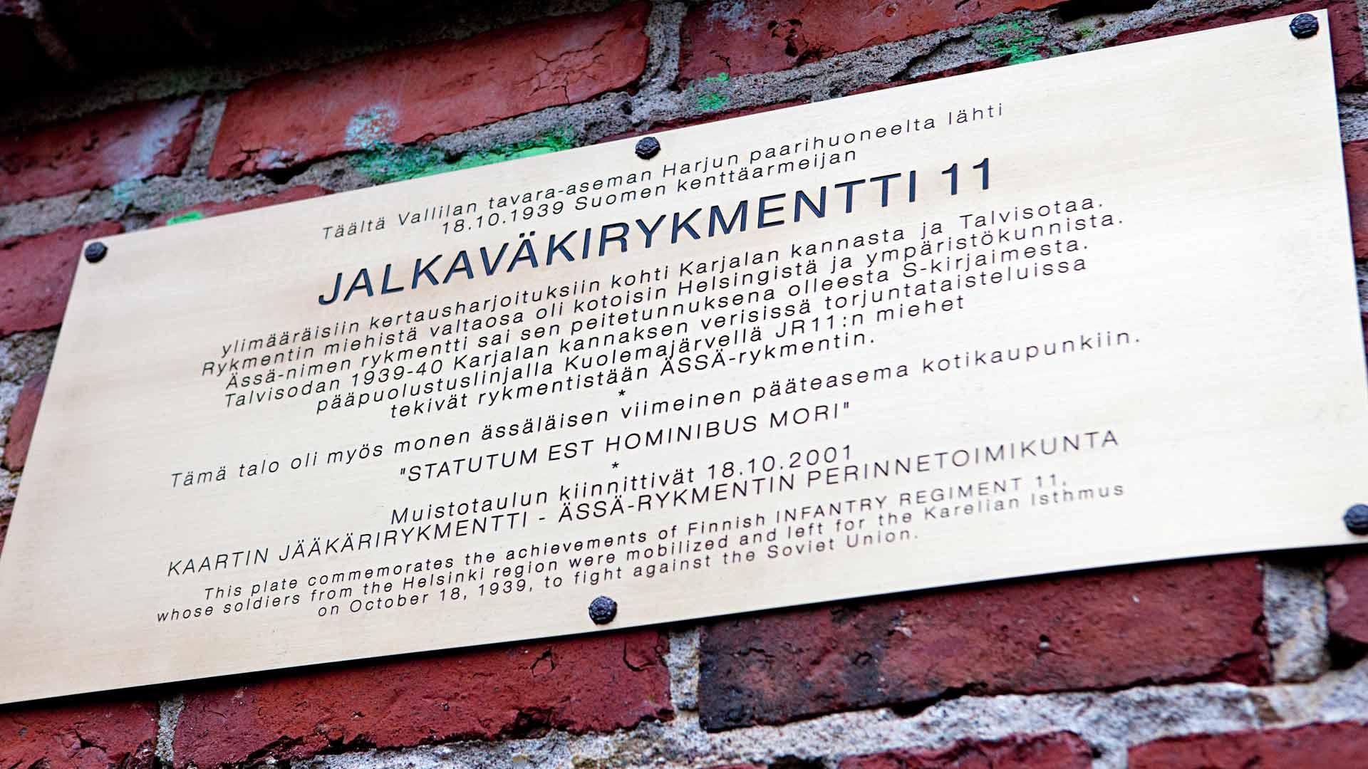 """Harjun ruumishuoneen muistolaatan latinankielinen teksti tarkoittaa """"Säädetty on ihmiselle kuolema""""."""