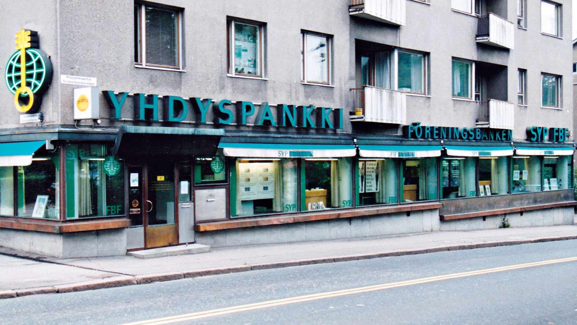 Pitäjänmäen pankkiryöstön saalis 1,8 miljoonaa markkaa oli huomattava summa. 1990-luvun lama-ajan ryöstöissä saaliit olivat yleensä kymmeniä tuhansia markkoja.