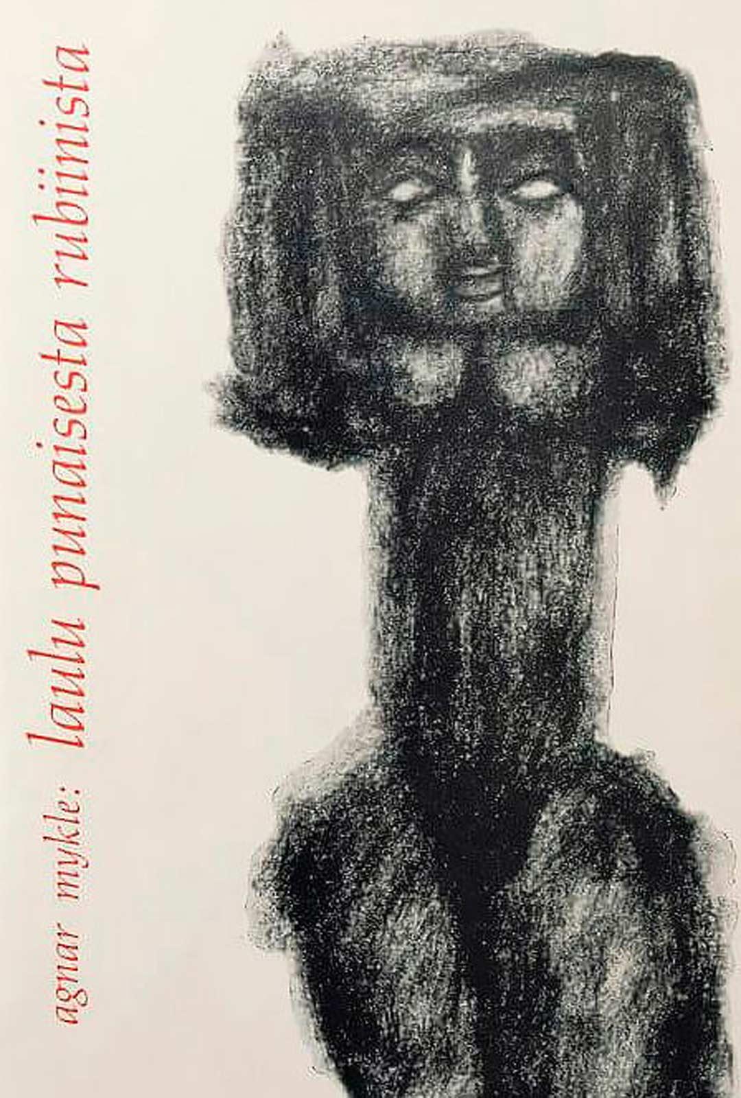 """Punaisen rubiinin teksti oli kohtuullisen suorasanaista: """"...tytön käsi hapuilee hänen kaluaan ja ohjaa sen rajulla survaisulla kohtuunsa"""". Kun kohu kirjan ympärillä laimeni, siitä otettiin uusi painos 1970."""