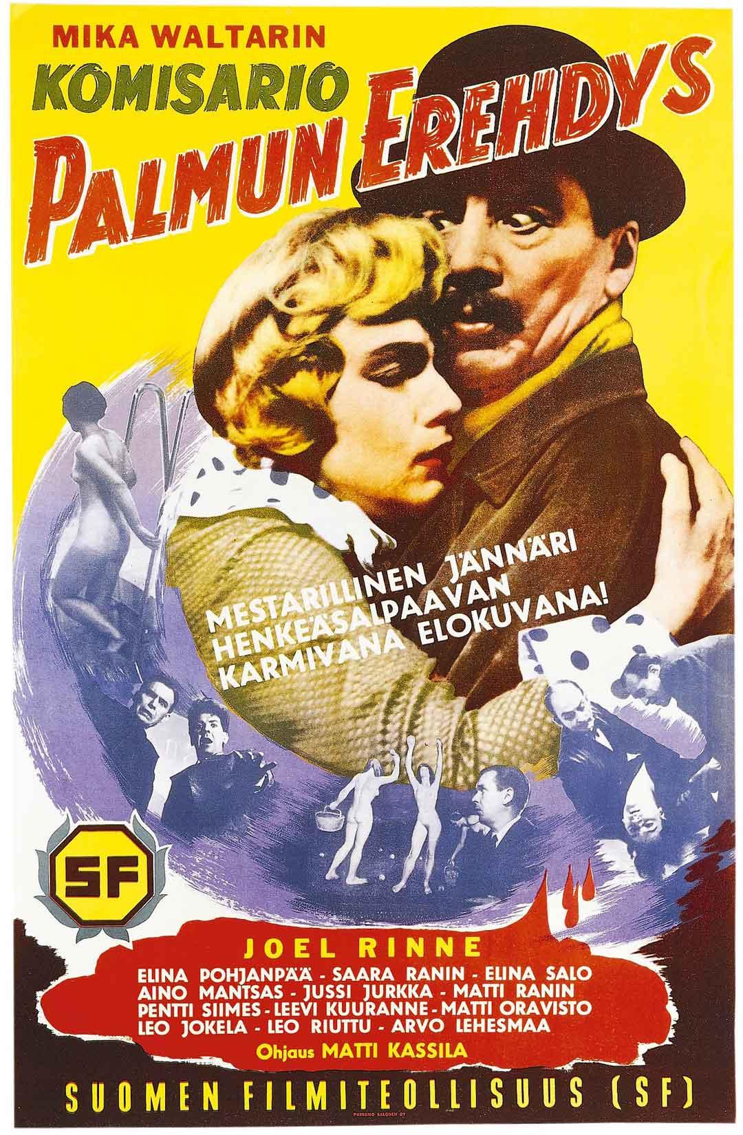 Helsinkiläiset leffafriikit ylpeilevät turhaan Komisario Palmun erehdyksen ensi-illasta, sillä todellisuudessa elokuva nähtiin ensimmäisen kerran Oulussa.